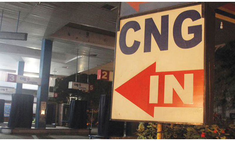 cng crisis in pakistan essay english