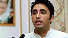 Government workers carry out terrorism on PPP workers: Bilawal Bhutto| www.raah.tv