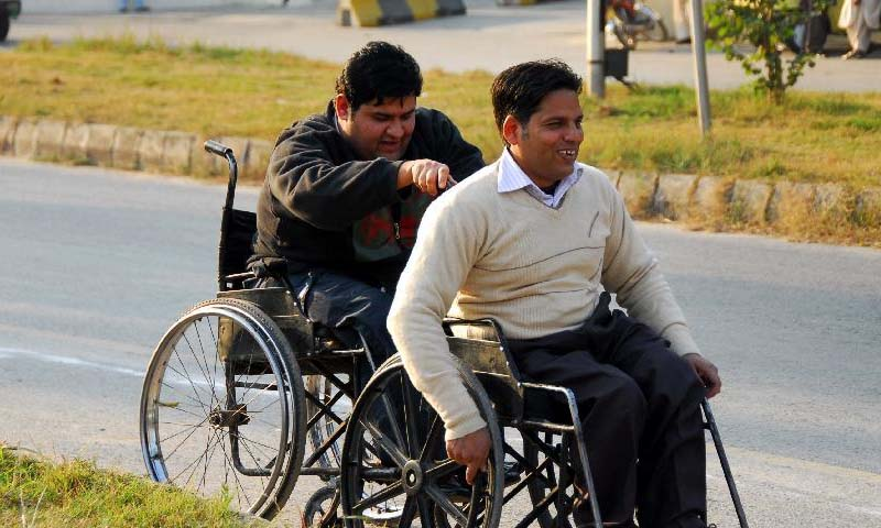Allocate quota for disabled in CSS, Court ordered federal governmet |www.raah.tv
