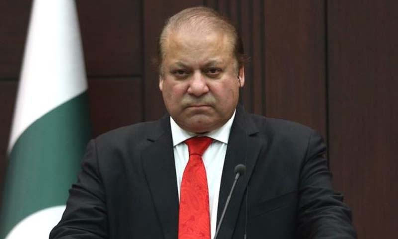 PM Nawaz Sharif in Hong Kong for three-day visit |www.raah.tv