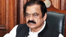 Imran's jealousy and falsehood can't conceal: Rana Sanullah| http://www.raah.tv/